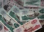 1960年2元人民币详细鉴别真伪方法