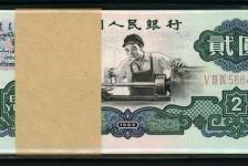 1960年2元人民币详细冠号大全