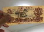 1960年5元人民币价值多少?60年5元市场价格表