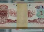1960年枣红1角纸币的发行背景