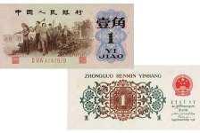1962年背绿1角纸币的详细冠号大全
