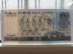 1980年100元纸币的保存方法