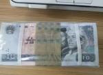 1980年10元纸币市场价值多少钱?