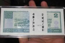 1990年2元人民币回收价格