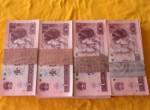 1990年1元人民币市场投资优势