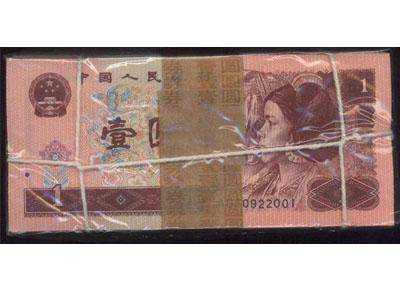 1990年1元人民币宝石蓝冠号