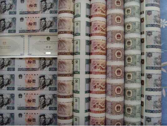 人民币大炮筒值多少钱?