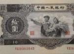 10元大黑十纸币哪里回收?
