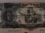 上海回收人民币大黑十价格表多少?