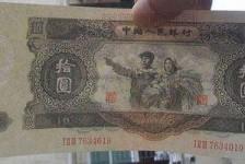 武汉私家高价收购大黑十