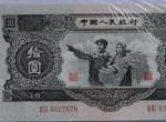 上海收购钞王大黑十