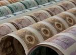 人民币大炮筒回收价格多少?