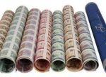 第四套人民币大炮筒整版钞最新价格
