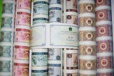 人民币整版钞大炮筒收购价格