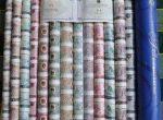 第四套人民币大炮筒整版钞的价格