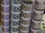第四版人民币大炮筒整版钞价格