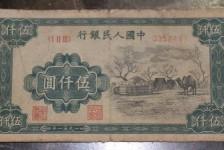 伍仟圆蒙古包纸币-伍仟圆蒙古包人民币