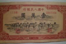 1951年骆驼队纸币-一万元骆驼队人民币