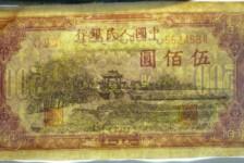 瞻德城纸币哪里回收?