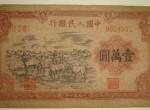 壹万圆牧马图纸币的拍卖成交记录