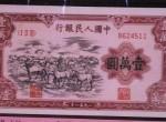 壹万圆牧马图纸币的市场行情分析