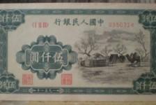 伍仟圆蒙古包纸币的保存方法