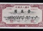 1951年骆驼队纸币哪里回收?