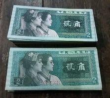 1980年2角人民币的详细冠号大全