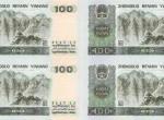 1980年100元连体钞的市场行情浅析