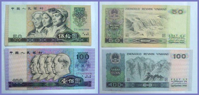 1980年100元连体钞市场潜力分析