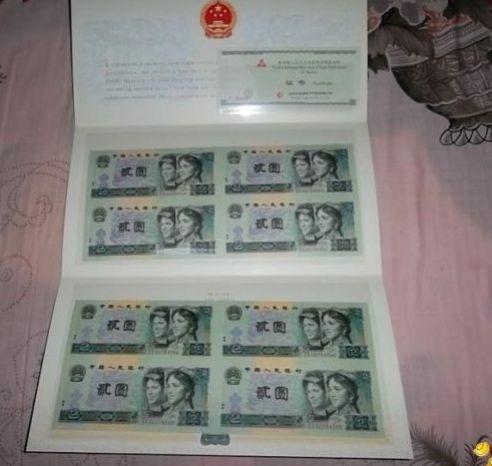 第四套人民币2元四连体钞的发行背景
