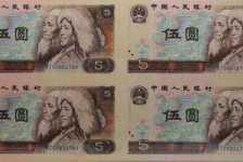 第四套人民币5元四连体钞价格图片