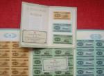 分币连体钞的收藏注意事项