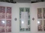 125角连体钞市场行情分析