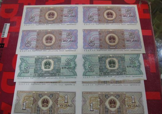 125角连体钞回收价格多少?