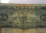 1953年2元纸币背后的意义深远