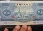 1953年2元纸币收藏注意事项