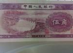 1953年5角人民币水坝5角回收价格