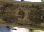 1953年5分长号人民币回收价格