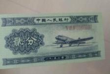 1953年2分长号人民币价值多少钱?