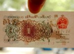 1962年背绿水印1角纸币回收价格