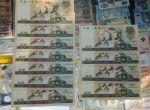 1980年50元纸币收藏市场投资优势