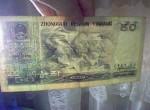 1990年50元纸币收藏亮点分析