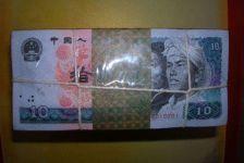 1980年10元纸币详细冠号大全
