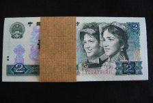 1980年2元人民币详细冠号大全