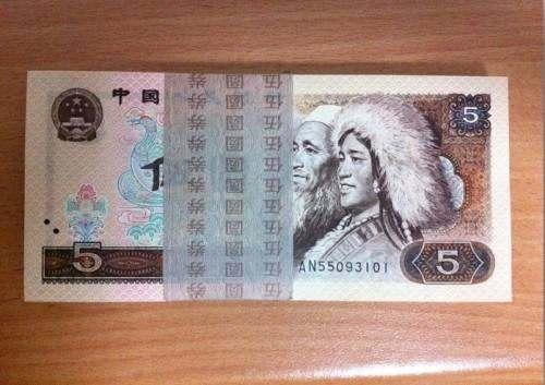 1980年5元人民币详细冠号大全