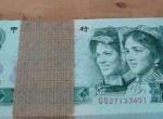 1990年2元人民币价值多少钱?