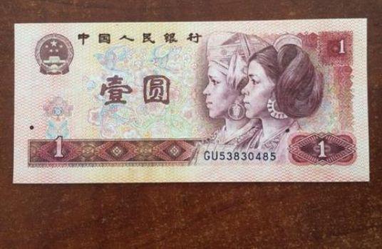 1980年1元人民币收藏行情分析