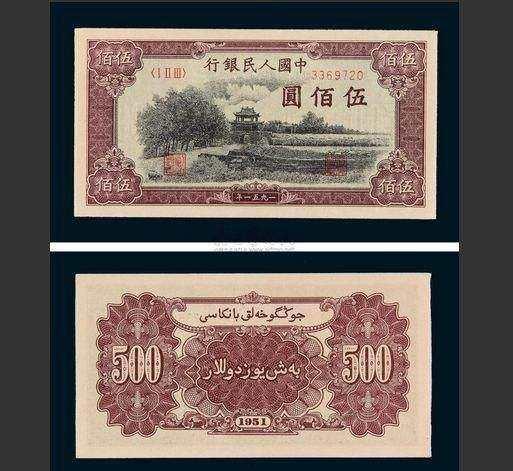 瞻德城纸币的保存方法