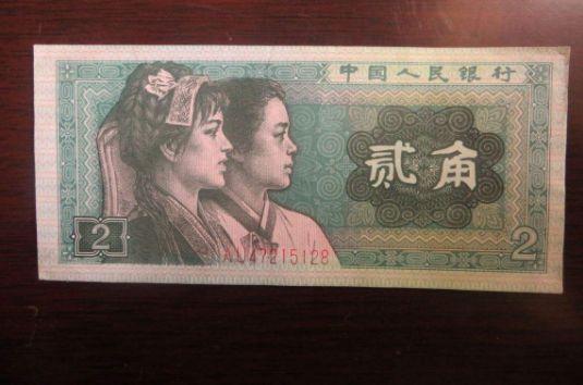 1980年2角人民币价格